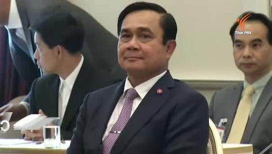 นายกฯ เชิญชวนคนไทย สวมใส่เสื้อสีฟ้า-ผ้าไทยตลอดสัปดาห์วันแม่