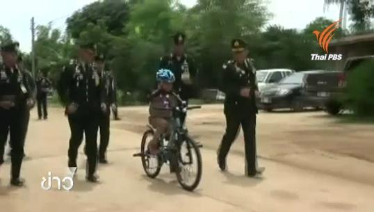 สมเด็จพระบรมฯพระราชทานจักรยาน