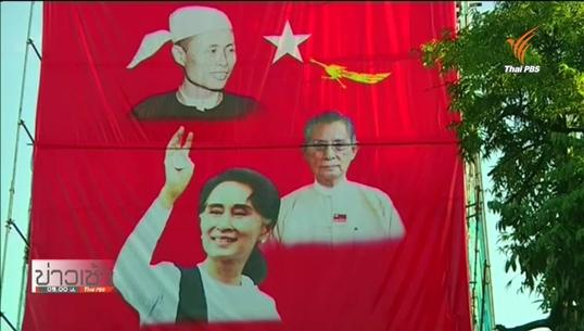 นักข่าวบีบีซีมอง NLD ชนะเลือกตั้ง ยังต้องฝ่าด่านรัฐธรรมนูญที่ห้าม