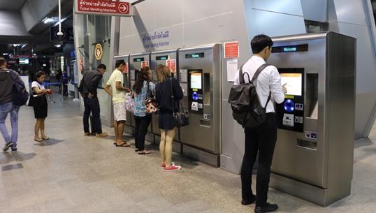 แอร์พอร์ตลิงก์พร้อมให้บริการตู้ขายตั๋วอัตโนมัติสถานีพญาไท ยกเลิกโต๊ะขายตั๋ว 12 พ.ย.นี้