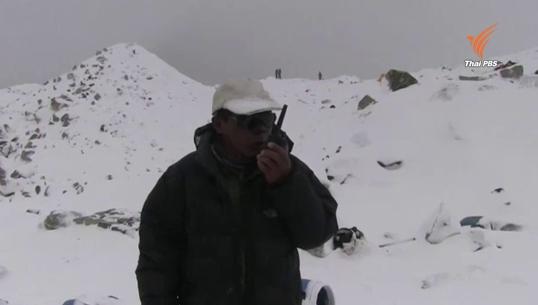 เนปาลสั่งยกเลิกค้นหาศพนักปีนเขาหลังหิมะถล่มซ้ำ