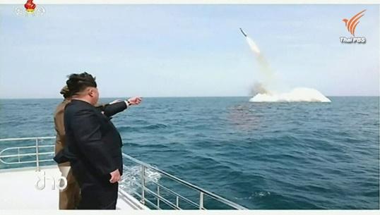 เกาหลีใต้เตือนเกาหลีเหนือยุติการพัฒนาขีปนาวุธ
