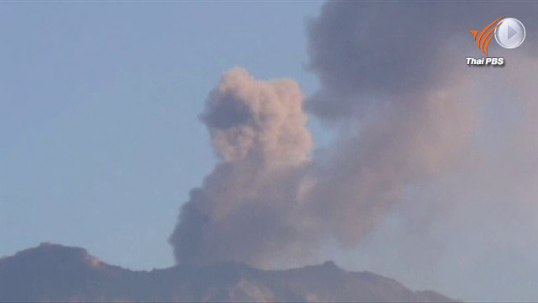 อินโดนีเซียสั่งปิดสนามบินหลังภูเขาไฟปะทุ