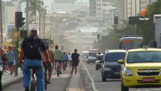 บราซิลขยายเส้นทางจักรยานยาวสุดในละตินอเมริกา