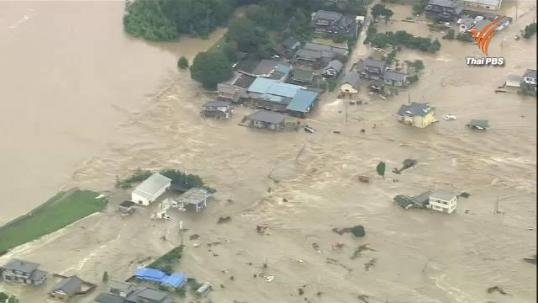 ญี่ปุ่นประกาศเตือนภัยน้ำท่วมฉุกเฉิน