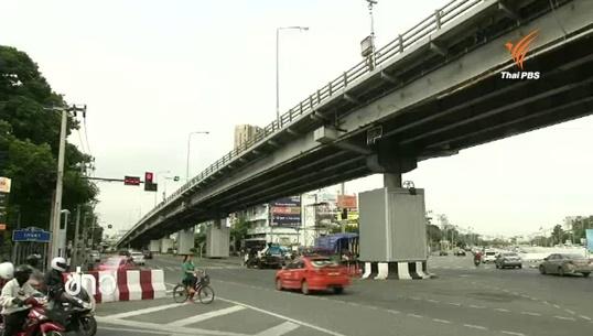 ผู้ขับขี่รถกังวลผลกระทบจากการรื้อสะพานข้ามแยกเกษตร เหตุจาก 9 ช่องทาง เหลือ 4 ช่องจราจร