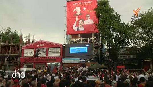 ผู้นำเมียนมาแสดงความยินดี NLD ชนะเลือกตั้ง-ยันเปลี่ยนผ่านอำนาจอย่างสันติ