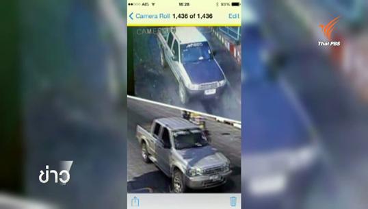 เผยภาพรถกระบะใช้ก่อเหตุระเบิดห้างเซ็นทรัลฯ สมุย