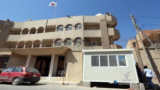 โจมตีสถานทูตเกาหลีใต้ในลิเบีย