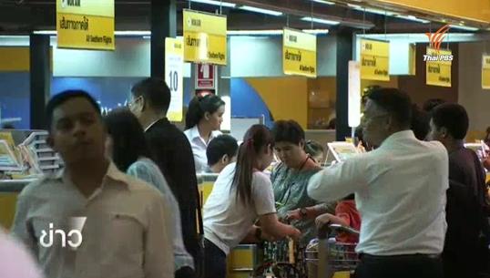 จีนเตรียมตรวจสอบมาตรฐานความปลอดภัย 4 สายการบินของไทย