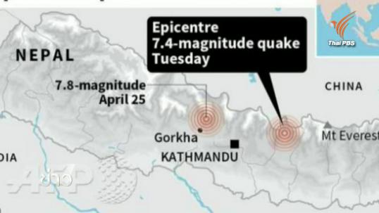 อาคารพังถล่มหลังเกิดแผ่นดินไหวเนปาลครั้งใหม่ในรอบ 16 วัน