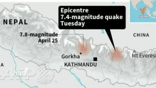 คืบหน้าเหตุแผ่นดินไหวซ้ำที่เนปาล หวั่นอาคารถล่มเพิ่มเติม