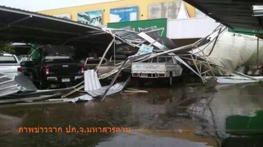 เกิดพายุฤดูร้อนใน จ.มหาสารคาม บาดเจ็บ 3 คน