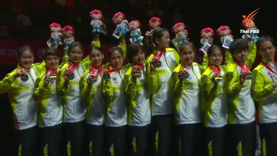 แบดมินตันทีมหญิงไทยคว้าเหรียญทองซีเกมส์