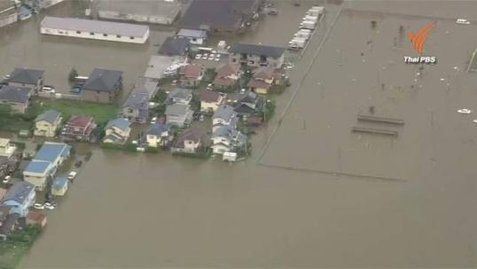 ทำนบกั้นแม่น้ำชิบูอิแตกน้ำท่วมบ้าน 1 พันหลัง ทางตะวันออกเฉียงเหนือของญี่ปุ่น-จนท.ระดมช่วย