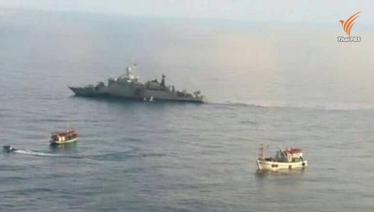 ทัพเรือภาคที่ 1 จับกุมเรือประมงเวียดนาม ขณะลักลอบทำประมงน่านน้ำไทย