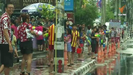 คูเมืองเชียงใหม่คึกคัก ปชช.- นักท่องเที่ยวร่วมเล่นน้ำสงกรานต์