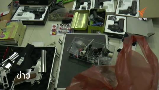 ตร.สุราษฎร์ธานี ล่อปืนเถื่อนขายผ่านเฟซบุ๊ก พบมีลูกค้าจากทั่วประเทศ