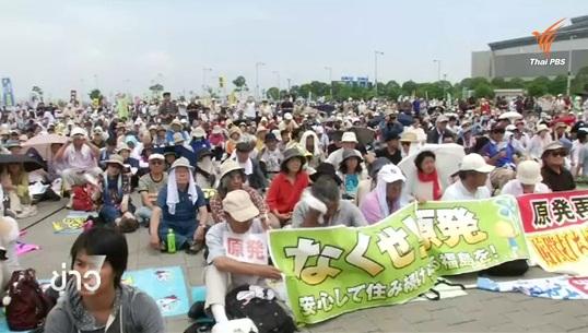 ชาวญี่ปุ่นเรียกร้องให้ผู้นำลาออก เหตุไม่พอใจนโยบาย