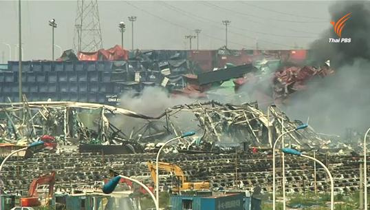 ยอดผู้เสียชีวิตจากเหตุระเบิดในจีนเพิ่มเป็น 44 คน บาดเจ็บกว่า 500 คน