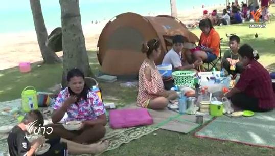 ประชาชนเดินทางท่องเที่ยว-พักผ่อนในวันครอบครัว