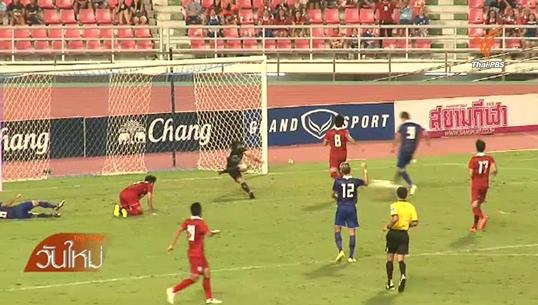ทีมชาติไทยชุดใหญ่ ชนะ ทีมชาติไทยชุดซีเกมส์  4-3 ฟุตบอลนัดพิเศษช่วยเหลือครอบครัว