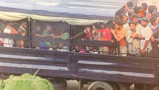 ตร.มาเลเซียคุมตัวชาวโรฮิงญา-บังคลาเทศ 100 คนหลบหนีเข้าเมืองผิด ก.ม.