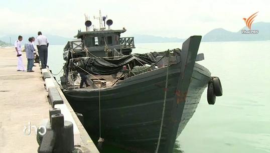 เจ้าหน้าที่มาเลเซียพบเรือโรฮิงญาอีก 1 ลำ ลอยลำนอกชายฝั่ง