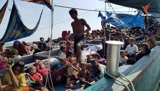 พบเรือบรรทุกชาวโรฮิงญา 300 คน ลอยลำในทะเลอันดามัน จ.สตูล
