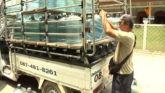 ภัยแล้งส่งผลความต้องการน้ำดื่มเพิ่มขึ้น