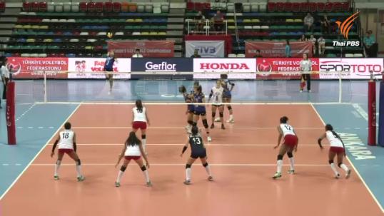 ไทย ชนะ เปรู 3-1 เซต วอลเลย์ฯหญิง U23 ชิงเเชมป์โลก