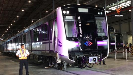 นายกฯ เปิดทดลองเดินรถไฟฟ้าสายสีม่วง ช่วงบางใหญ่-เตาปูน