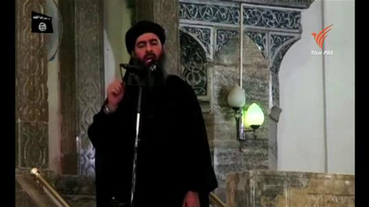 ผู้นำไอเอสเรียกร้องชาวมุสลิมอพยพสู่รัฐอิสลามเพื่อร่วมต่อสู้