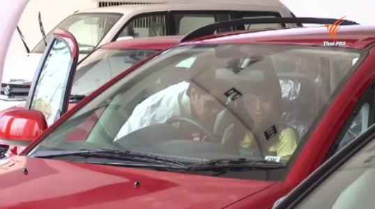 ขนส่งทางบกฯแจงพาสปอร์ตรถยนต์ใช้ขับได้เฉพาะลาว - กัมพูชา