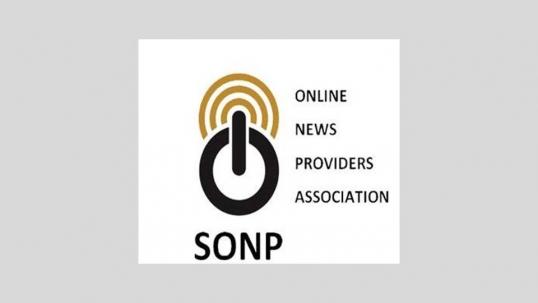 6 บริษัทสื่อยื่นฟ้องเว็บไซต์ Ohozaa กรณีละเมิดลิขสิทธิ์