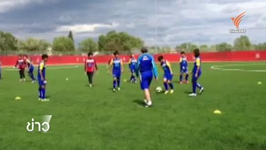 เตรียมอัดฉีดทีมฟุตบอลหญิง 5 ล้านหากชนะเยอรมนี