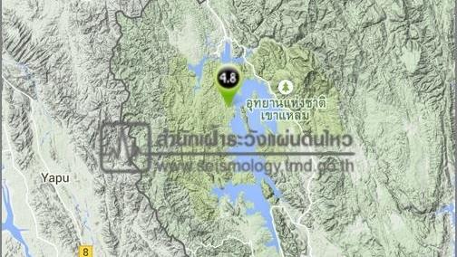เปิดสถิติแผ่นดินไหวในพื้นที่ จ.กาญจนบุรี 12 ครั้งในรอบ 56 ปียังไม่มีเหตุรุนแรง