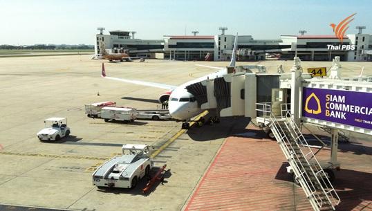 ทอท.เร่งผุดอาคารผู้โดยสารหลัง 2 ที่ดอนเมือง ผู้ใช้เพิ่ม 50 %-สายการบินจี้หลุมจอดไม่พอ
