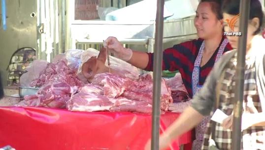 สาธารณสุขเชียงใหม่เตือน ปชช.ทำความสะอาด-ปรุงสุกเนื้อสัตว์จากตลาดสด ป้องกันเชื้อโรคเข้าร่างกาย