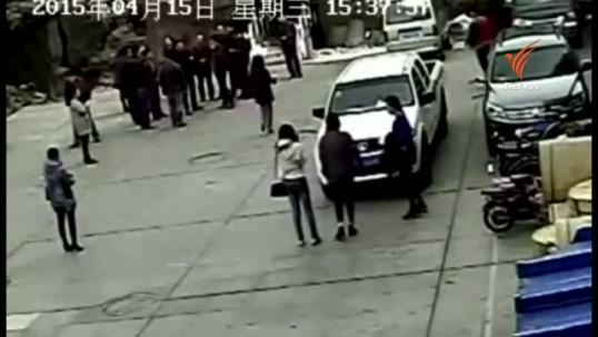เกิดแผ่นดินไหวสองครั้งในจีน เสียชีวิต 1 คน