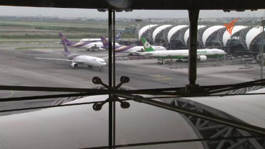 คมนาคม-การบินพลเรือนเร่งแก้ปัญหาวิกฤตการบินต่อเนื่อง