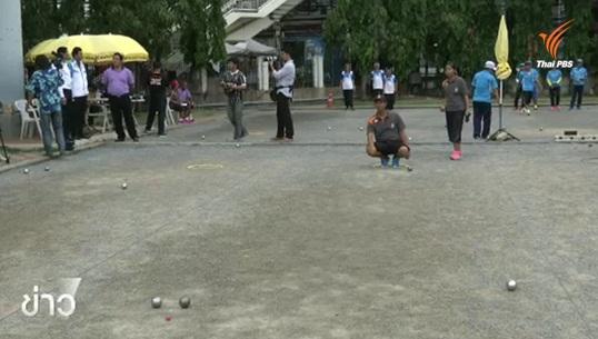 ทีมเปตองไทยลุ้นอย่างน้อย 4 เหรียญทองซีเกมส์