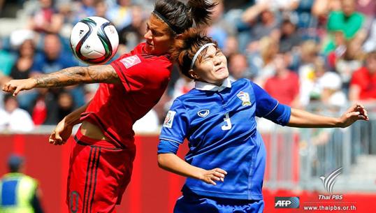 ฟุตบอลหญิงไทยพ่าย เยอรมนี 0-4 จบอันดับ 3 กลุ่ม B