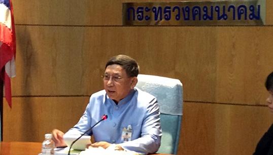 ICAO ยังไม่ประกาศข้อบกพร่องด้านการบินของไทย