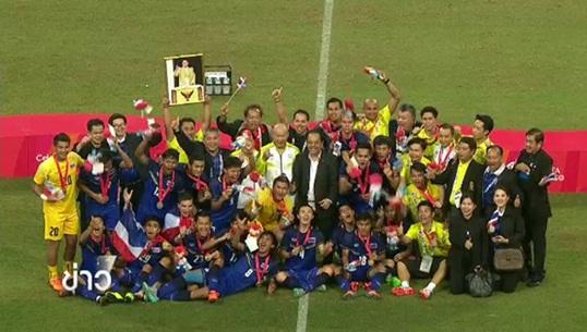 ย้อนรอยฟุตบอลไทยคว้าแชมป์ในแดนสิงคโปร์