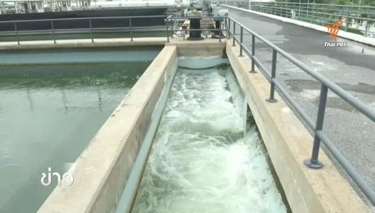 กปน.แจ้งลูกค้า 3 จว.น้ำประปาอาจมีรสกร่อย เพราะค่าความเค็มในแม่น้ำเจ้าพระยาสูงขึ้น