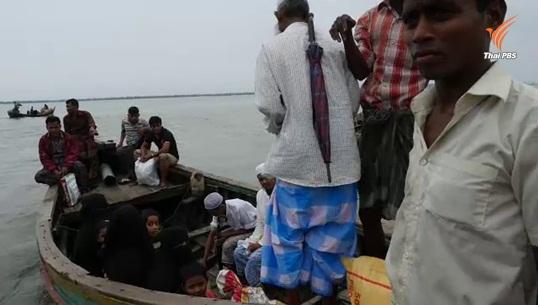 ความจริงจากบังกลาเทศ ตอนที่ 2 : ท่าเรือ