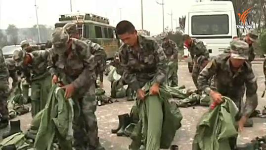 จีนเผยยอดผู้เสียชีวิตเหตุการณ์ระเบิดเทียนจินพุ่ง 112 คน สูญหาย 95 คน