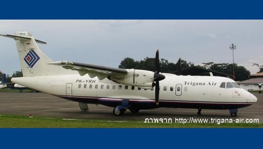 เครื่องบินอินโดนีเซียขาดการติดต่อในเขตปาปัว ผู้โดยสาร-ลูกเรือ 54 คนยังไม่รู้ชะตากรรม