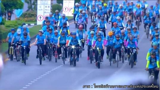 """พลังประวัติศาสตร์ """"Bike for Mom ปั่นเพื่อแม่"""" ขี่จักรยานพร้อมกันมากที่สุดในโลก 1.46 แสนคัน"""